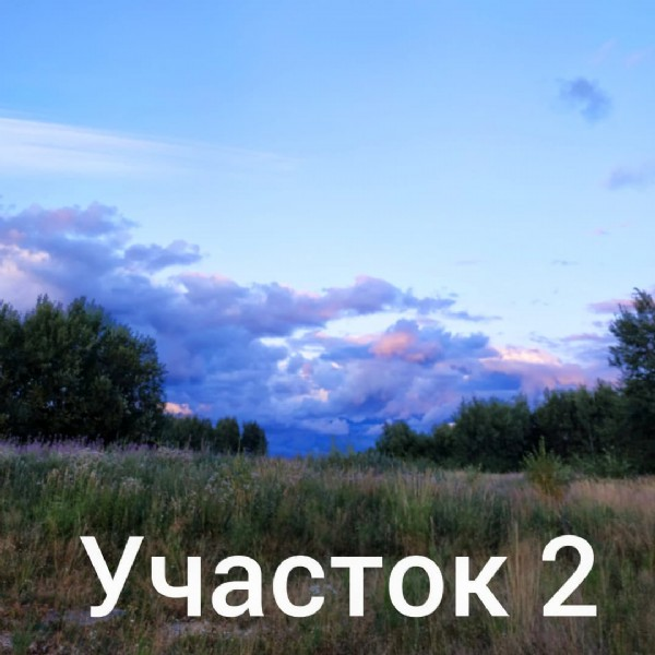 Photo by Строим дом on August 02, 2021. May be an image of twilight, cloud, nature and text.