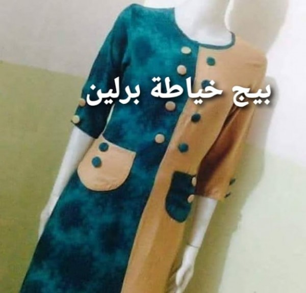 Photo by خياطة برلين on August 02, 2021. May be an image of text.