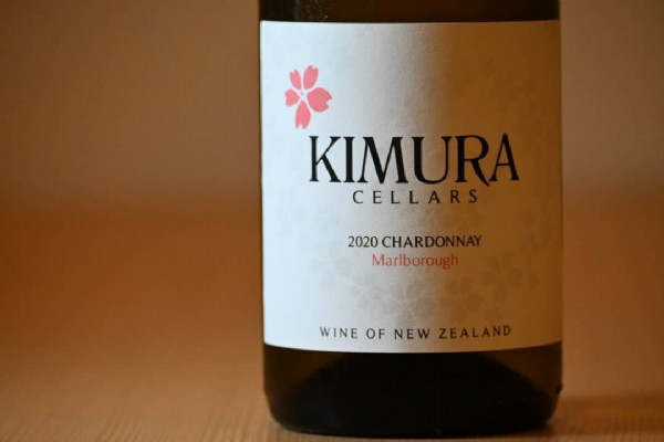 Photo by レストランつじ川 on June 18, 2021. May be an image of bottle and text that says 'KIMU CELLARS CELL 2020 CHARDO Marlborough WINE OF NEW ZEALAND'.