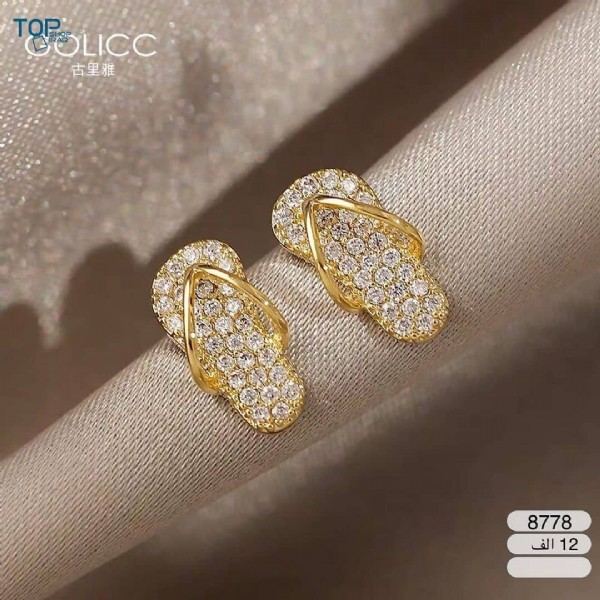 Photo by بيج ستايل  on July 29, 2021. May be an image of jewelry and text.