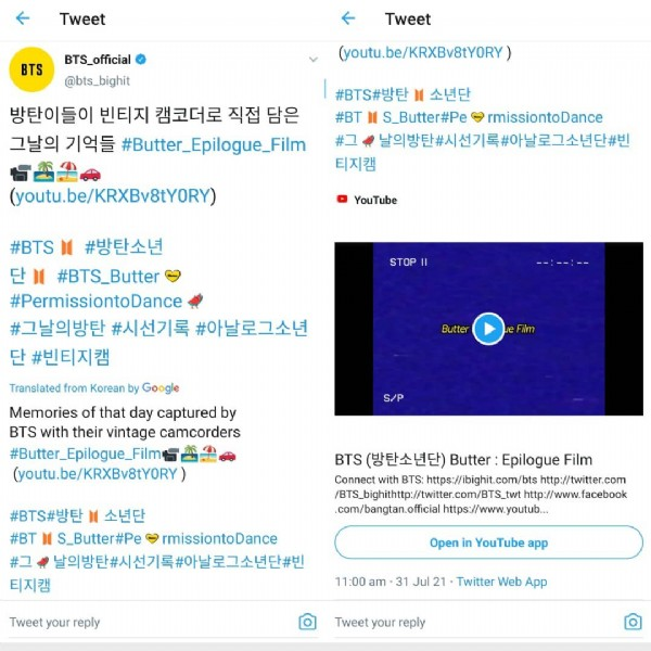 Photo by BTS update⁷  on July 31, 2021. May be a Twitter screenshot of text that says 'Tweet BTS Tweet (youtu.be/KRXBv8tYORY) BTS_official @bts_bighit 방탄이들이 빈티지 캠코더로 직접 담은 그날의 기억들 #Butter_Epilogue_Film සමቶの (youtu.be/KRXBv8tYORY) #BTS#방탄 소년단 #BT S_Butter#Pe rmissiontoDance #그 날의방탄#시선기록#아날로그소년단#빈 티지캠 YouTube #BTS #방탄소년 단이 #BTS_Butter #PermissiontoDance #그날의방탄 #시선기록 #아날로그소년 단 #빈티지캠 STOP  Butter Film Translated from Korean by Google Memories of that day captured by BTS with their vintage camcorders #Butter Epilogue Film (youtu.be/KRXBv8tYORY S/P BTS (방탄소년단) Butter: Epilogue Film Connect https://ibighi http://twitter.com #TS#방탄 소년단 #BT S_Butter#Pe rmissiontoDance 날의방탄#시선기록#아날로그소년단#빈 티지캠 .com/bangtan.official https://www.youtub.. Tweet your reply Open in YouTube app am 31 Jul Twitter Web App Tweet your reply'.