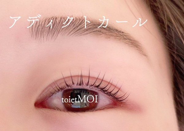 Photo shared by 脱毛*美肌を叶えるサロン/toietMOI.joyo on June 19, 2021 tagging @kozue.toietmoi, @toietmoi.beautysalon, @toietmoi.joyo.mens, @toietmoi.joyo.privatesalon, and @toietmoi_uji. May be a closeup of one or more people and text.