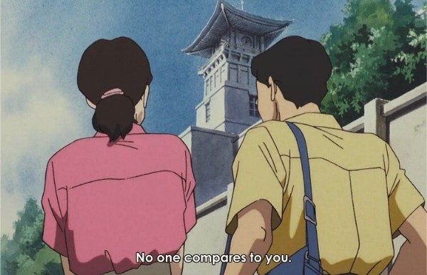 Photo by Anime Quotes on June 08, 2021. May be a cartoon of standing and text.