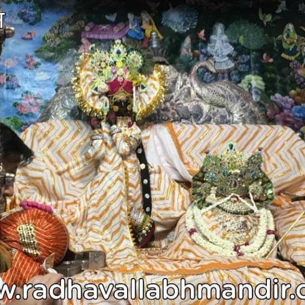 Photo by Shri Radha Vallabh Mandir on June 05, 2021. May be an image of text.