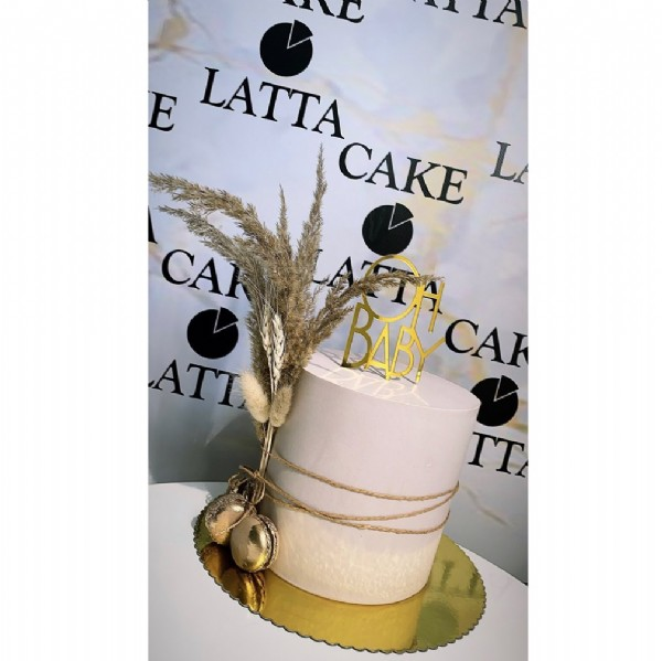 Photo by Kahve Moda in Utrecht. May be an image of cake.