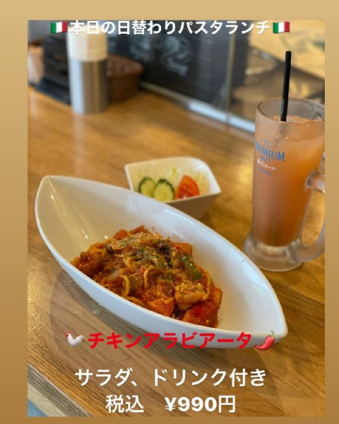 Photo by Trattoria&Bar Deel on June 18, 2021. May be an image of food, indoor and text.
