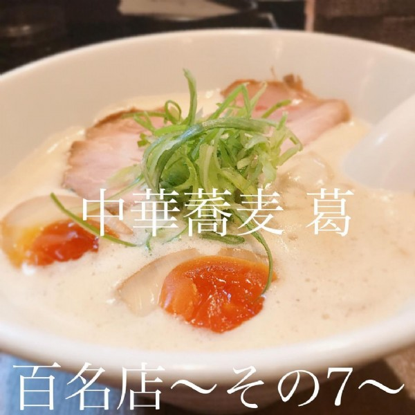 Photo by クックテールの道 on May 31, 2021. May be an image of food and text.