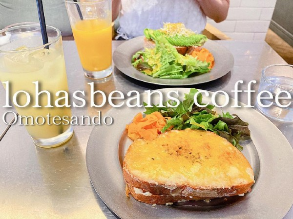 Photo by めむ in lohasbeans coffee with @lohasbeanscoffee. May be an image of food, indoor and text that says 'lohasbeans coffee Omotesando'.