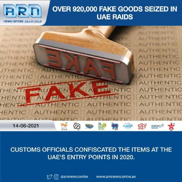 Photo shared by ARN News Centre on June 14, 2021 tagging @customsuae. May be an image of text that says 'ARD NEWS CENTRE الأخبار خا مركز OVER 920,000 FAKE GOODS SEIZED IN UAE RAIDS AUTHENTIC AUTHENTIC THENTIC AUTHENTI AUTHENTIC THENTIC AUTHENTIO AUTHENTIC HENTI THENTIC AUTHENTIC HENTIC VLAU AUTHENTIC AUTHENTIC AUTHENTIC AUTHENTIC AUTHENTI ENTIC AUTHENTIC AUTHENTIC AUTHENTIC 14-06-2021 TAG 93.L الخلجية 1016 city CUSTOMS dubaleye OFFICIALS CONFISCATED THE ITEMS AT THE UAE'S ENTRY POINTS IN 2020. @arnnewscentre www.arnnewscentre.ae'.