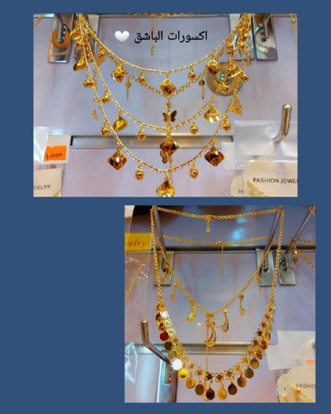 Photo by اكسورات الباشق  in سوق حي العسكري with @1ybs1. May be an image of jewelry.