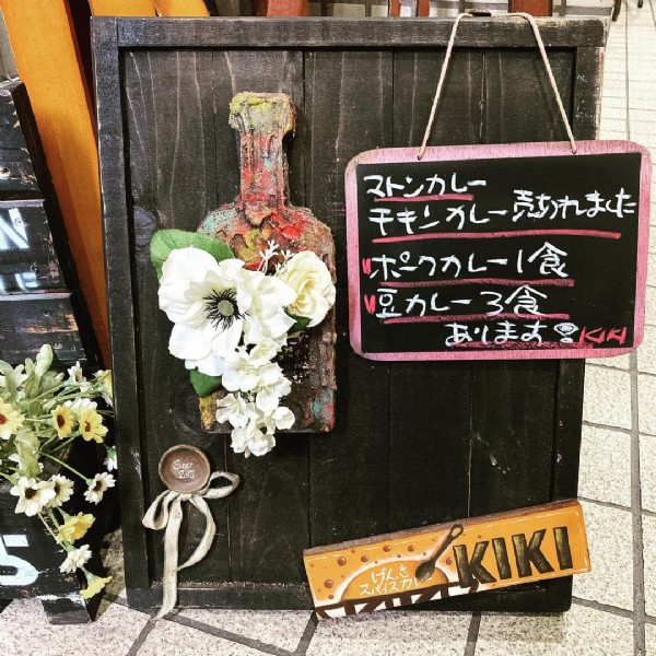 Photo by げんきスパイスカレーKIKI in げんきスパイスカレーKIKI. May be an image of 1 person and flower.