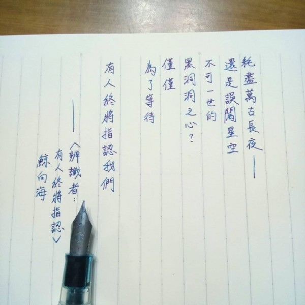 Photo by 小隻寫字 on June 19, 2021.