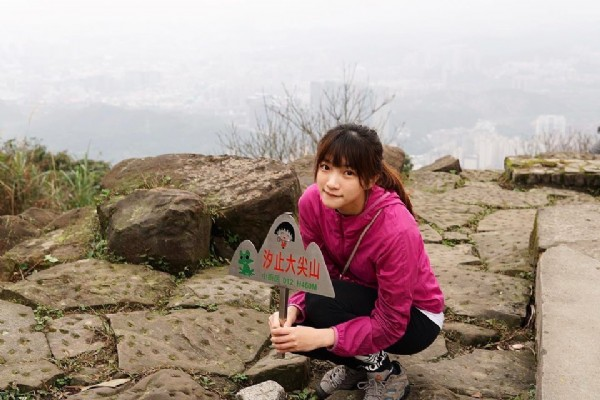 Photo by Imona-物理治療師 on August 02, 2021. May be an image of 1 person, standing, outdoors and text that says '汐止大尖山 H460M'.