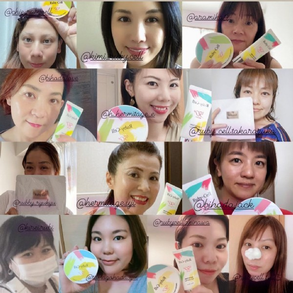 Photo by Ruby-Cell.yo-shi- on August 01, 2021. May be an image of 13 people.