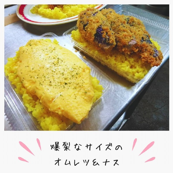 Photo by ベンガル亭 in ベンガル亭. May be an image of food, indoor and text.