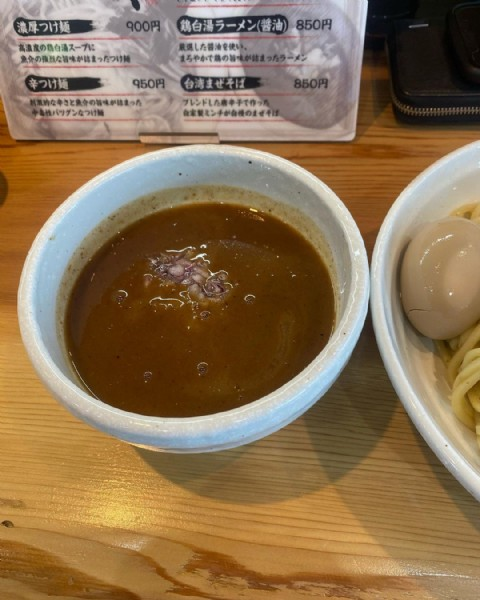 Photo by $SHINGO$ on June 19, 2021. May be an image of food.