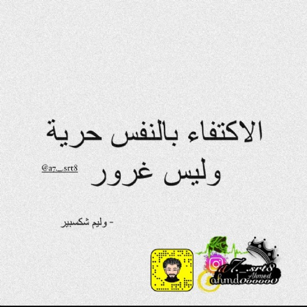 Photo shared by هيبة رجل on July 30, 2021 tagging @a7._.srt8. May be an image of text.