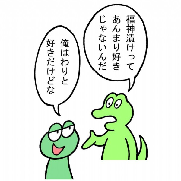 Photo by 矢本マヒロ on June 22, 2021. May be a cartoon of text.