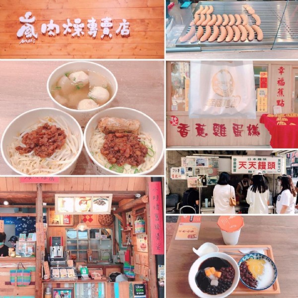 Photo by 詹 on April 04, 2021. May be an image of food and indoor.