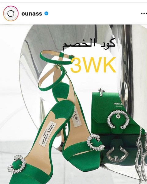Photo by @code.s2021 in المملكه العربيه السعوديه الرياض. May be an image of sandals, high-heeled shoes and text.