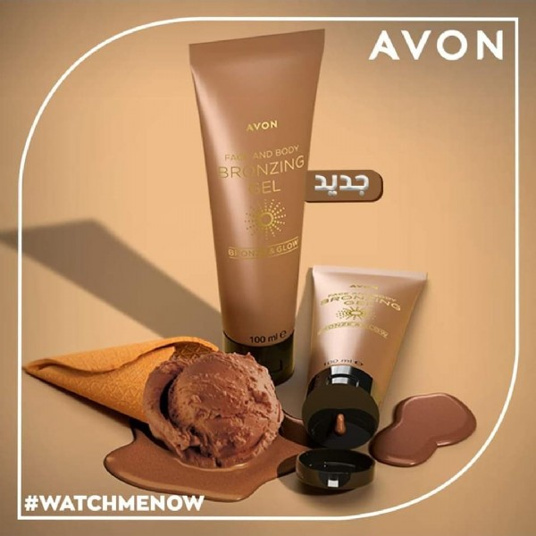 Photo by Avon oman on July 27, 2021. May be an image of cosmetics and text.