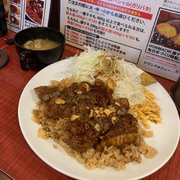 Photo by Yu in HONMACHI豚テキ 南船場店. May be an image of food.