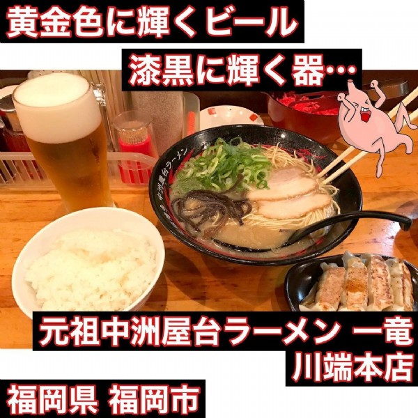Photo by YUKI。 on June 17, 2021. May be an image of text.