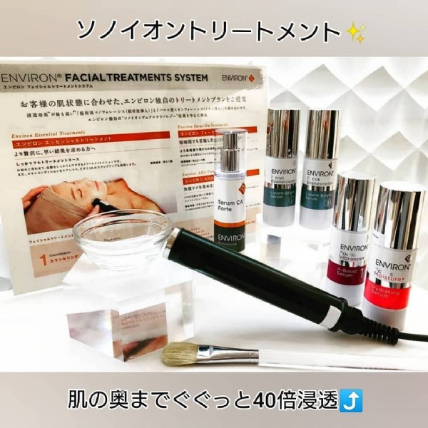 Photo by SALON de M in サロンドエム(滋賀県高島市). May be an image of cosmetics and text.