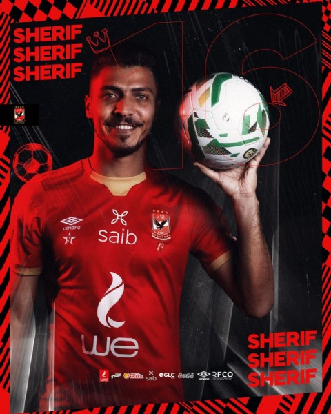 Photo shared by Al Ahly SC on July 30, 2021 tagging @mohamed_shereif_19. May be an image of 1 person, playing football and text.