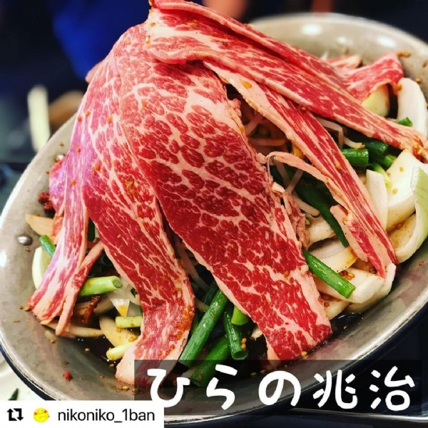 Photo by 大阪 鉄板鍋 ひらの兆治 (寺田町 平野) in ひらの兆治. May be an image of food and text that says 't ひ ら nikoniko_1ban の兆治'.