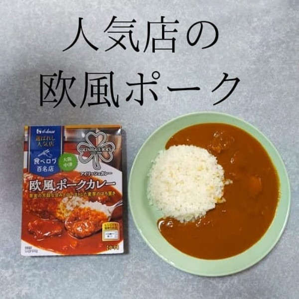 Photo by レトルトカレーのみずほさくら on June 21, 2021. May be an image of food and text.