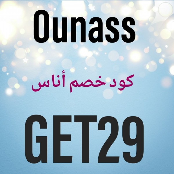 Photo by fashion. sa on June 01, 2021. May be an image of text that says 'Ounass کود خصم أناس GET29'.