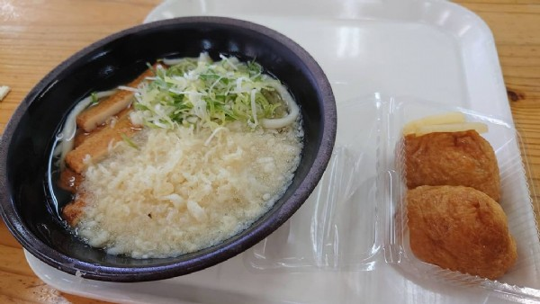 Photo by もすけ on June 17, 2021. May be an image of food and indoor.