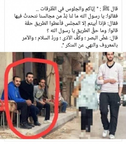 Photo by بوستات مختلفةDifferent posts on July 31, 2021. May be an image of 4 people and text.