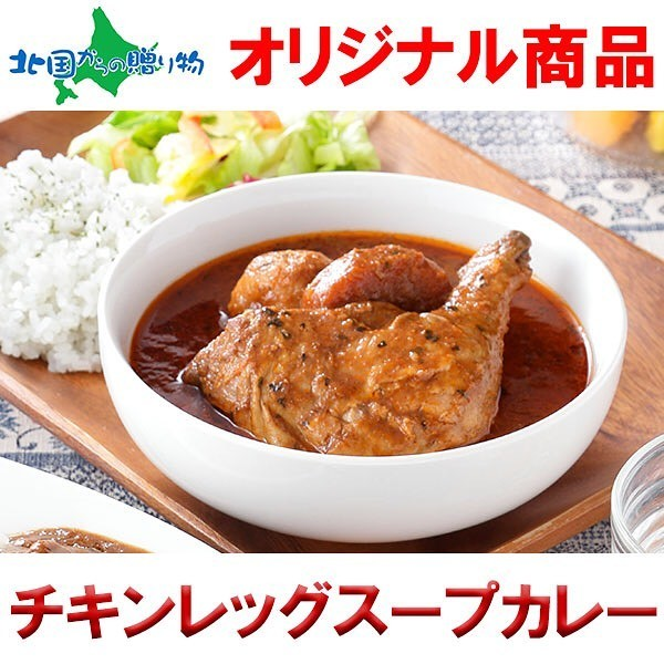 Photo shared by 北国からの贈り物 on June 22, 2021 tagging @kitaguni_gift. May be an image of food and text.
