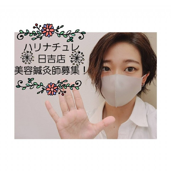 Photo by KANA-美容鍼灸師 on June 19, 2021. May be an image of 1 person and text.