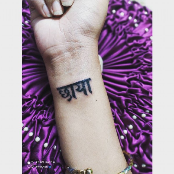 Photo by खुशबू मेश्राम in Nayak tattoos. May be an image of one or more people, tattoo and text that says 'छाया REDMI NOTE DREAMER'.
