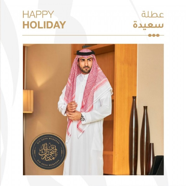 Photo by Thoub Al Dar in Sharjah United Arab Emirates. May be an image of 1 person, headscarf and text that says 'HAPPY HOLIDAY عطلة سعيدة اك ﷺ'.