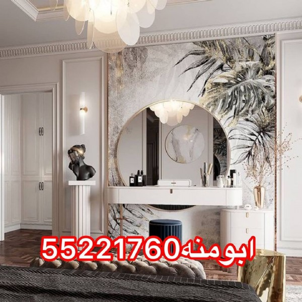 Photo by Abo Menna on June 19, 2021. May be an image of furniture, indoor and text.