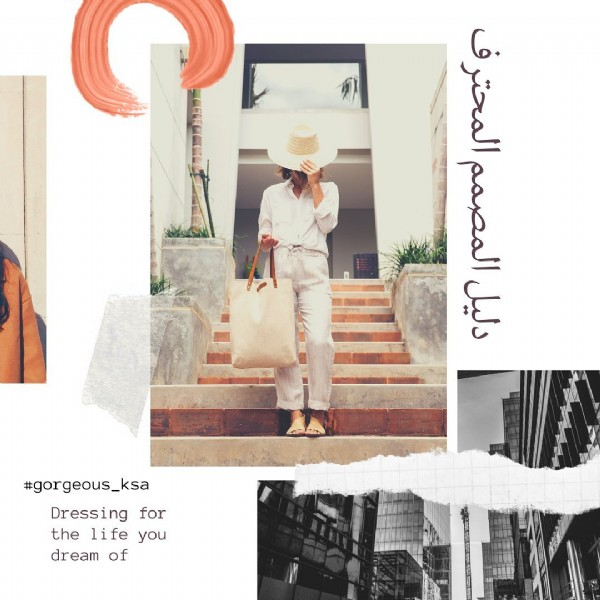 Photo by ~ gorgeous group ~ on July 12, 2021. May be an image of one or more people, people standing and text that says 'ر ش #gorgeous_ksa Dressing for the life you dream of'.