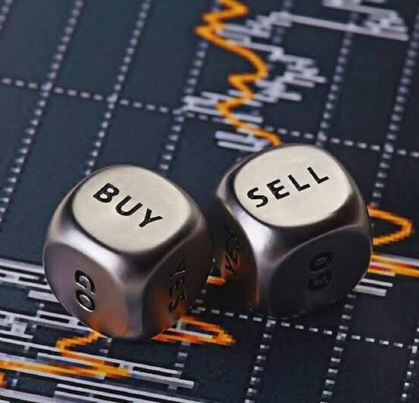 Photo by James William on July 27, 2021. May be an image of text that says 'BUY SELL'.