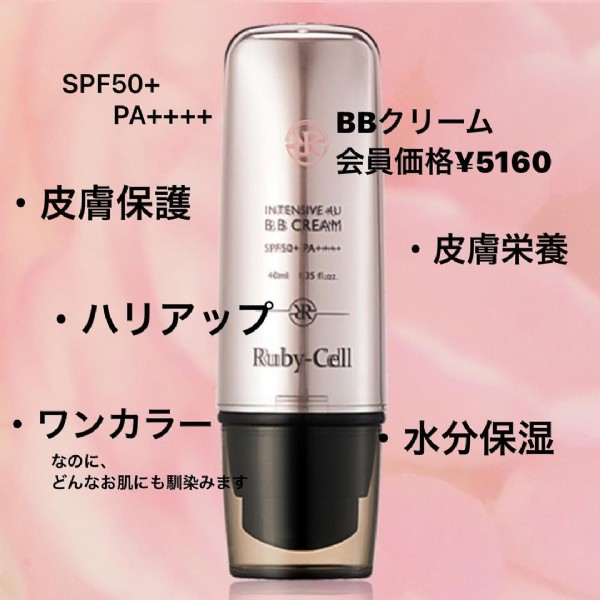 Photo by Ruby-Cell.yo-shi- on July 20, 2021. May be an image of cosmetics and text.