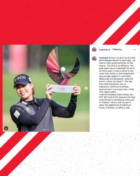 Photo by Honda LPGA Thailand in Siam Country Club. May be an image of 1 person and text that says 'mayariya Following mayariya From first round at years 've SCG great course meaningful more LAGA leaderboard players contention @impattyt, really way impressive, wass they' already sincerely their developing ladies Aac experience playing at familiar conditions, home, I'.