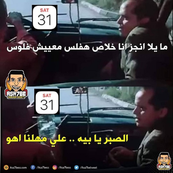 Photo by ⭐Comics ¶ گـومـيـگـس ⭐ on July 30, 2021. May be an image of 2 people and text.
