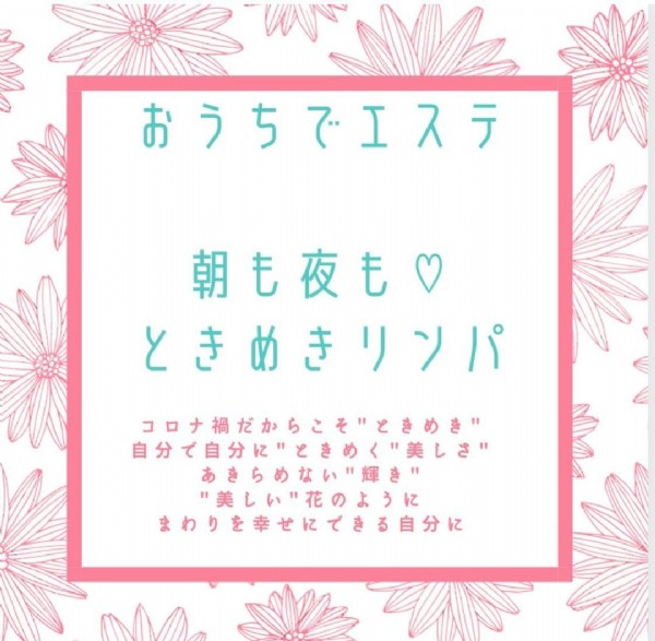 Photo by ジュエリー♡プリンセスマーメイド♡cosme on June 19, 2021. May be an image of text.