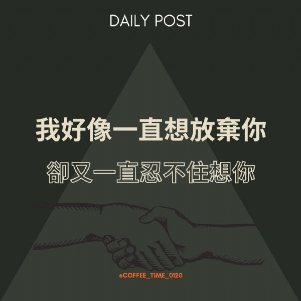 Photo by 一杯咖啡的時間。剛好 on July 29, 2021. May be an image of text.